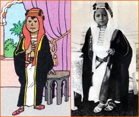 ature de Faysal II d'Irak (Hergé).