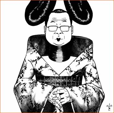 Homogenic selon Harold Sakuishi.