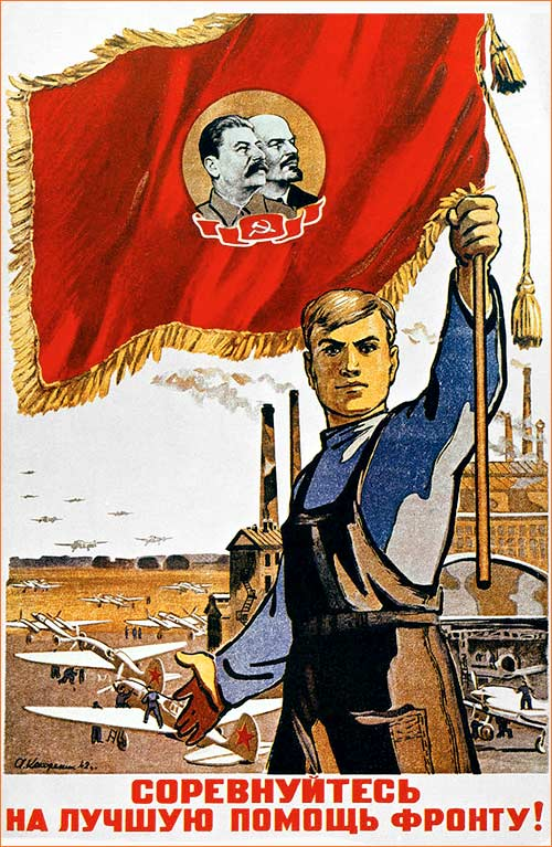 Affiche de propagande soviétique d'Alexei Kokorekin.