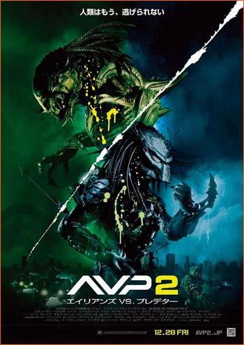 Aliens vs. Predator 2 - Requiem des frères Strause.