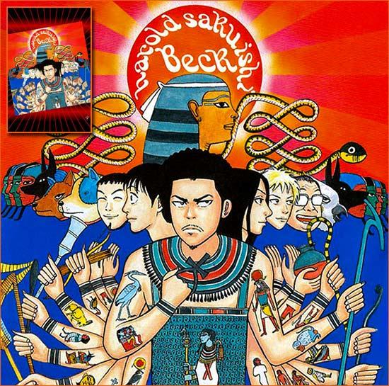 Axis: Bold as love selon Harold Sakuishi.
