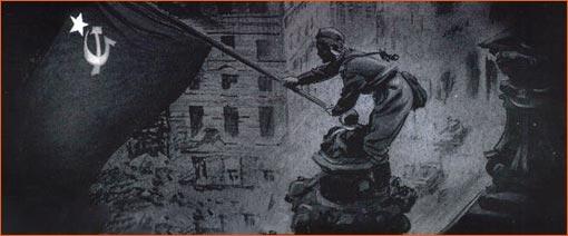 Drapeau rouge sur le Reichstag selon Yslaire.