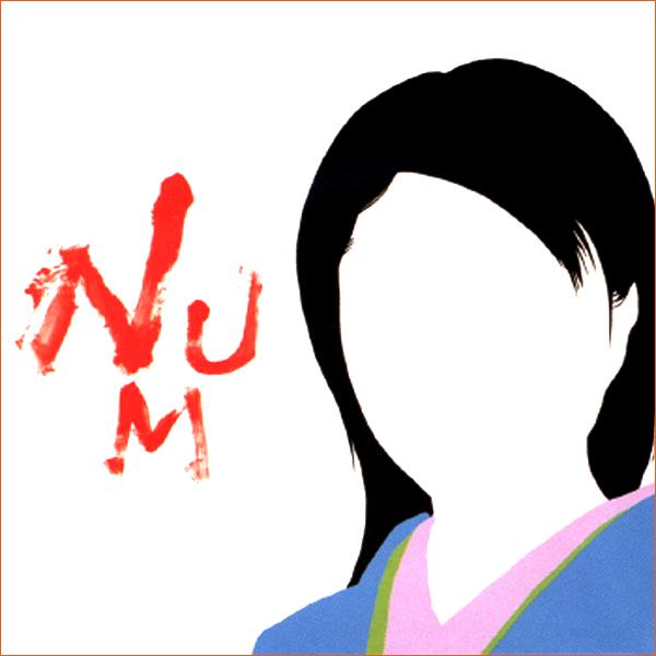 Num-Heavymetallic de Number Girl.