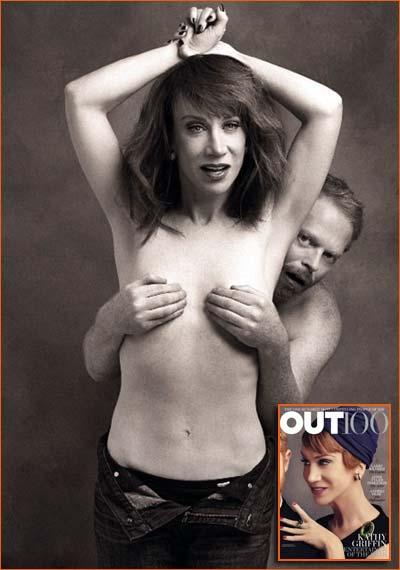Kathy Griffin et Jesse Tyler Ferguson dans Out.